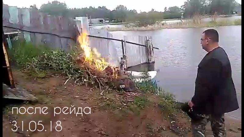 31.05.18 После рейда! Рыбнадзор Димитровграда!