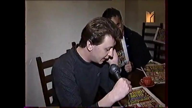 (staroetv.su) Наши в городе! (М1, 2000) О судебном иске к публикации журналистов Экспресс газеты