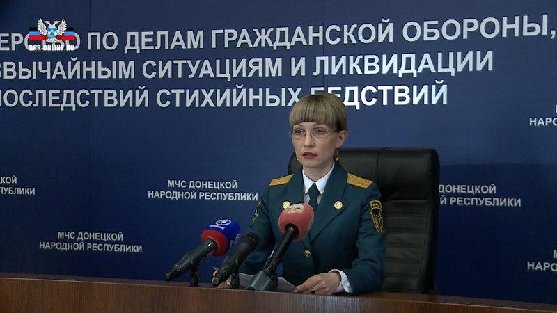 В МЧС ДНР рассказали о чрезвычайных ситуациях, произошедших за неделю