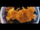Ёлки 2 - Трейлер 1080p_3