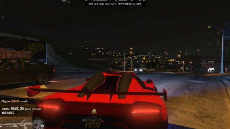 Обновление в GTA V Online, версия 1.43. Часть 1(Koenigsegg Agera)