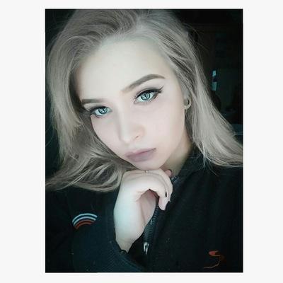 Maya Beketova