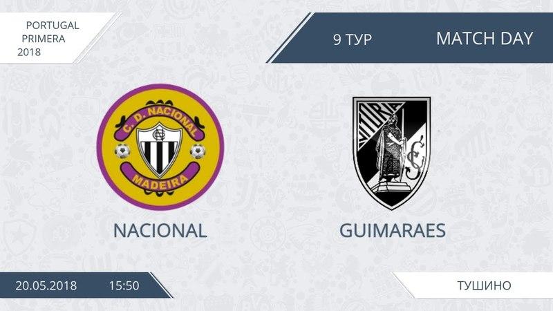 AFL18. Portugal. Primera. Day 9. Nacional - Guimaraes