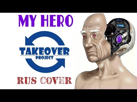 O(*°▽°*)o INUYASHIKI OP - MY HERO [RUS cover - TAKEOVER] TV-size