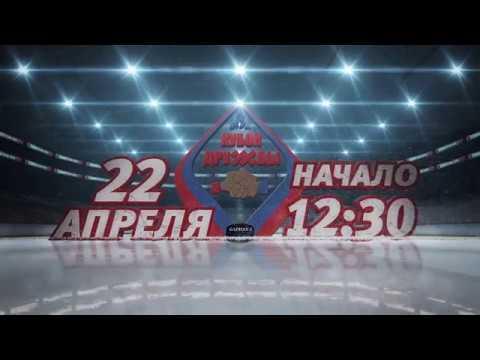 Ледовый дворец - Анонс полуфинал (v2) (preview)