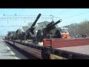 Прибытие ретро поезда в Астрахань