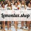 Официальная группа lemonlux.shop