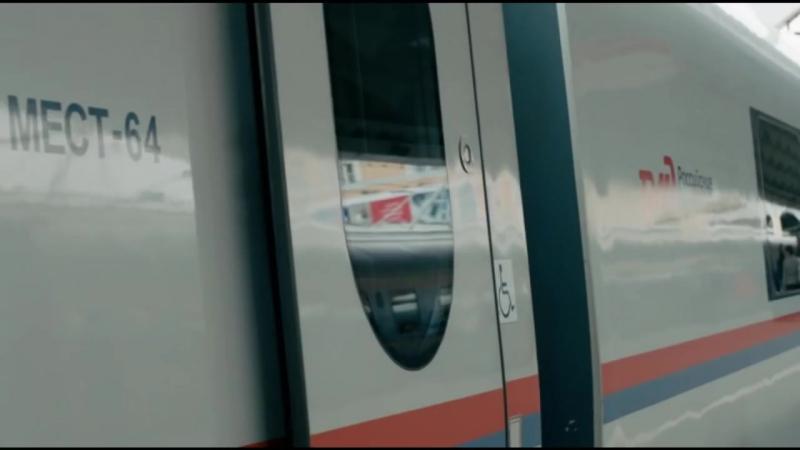 Империя - Поезд на Ленинград (Ролик от Петра и Елены!)