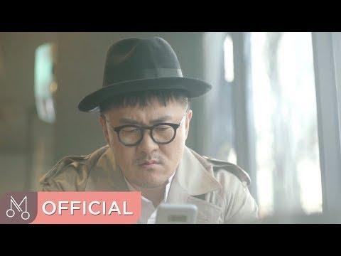 【致忘了詩的你 MV】OST Part.6 你真漂亮(Choi Nakta 崔駱駝 演唱)