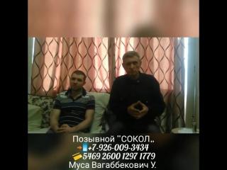Муса Умаханов.mp4