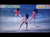 STARS ON ICE - NHK NEWS 31/03/18