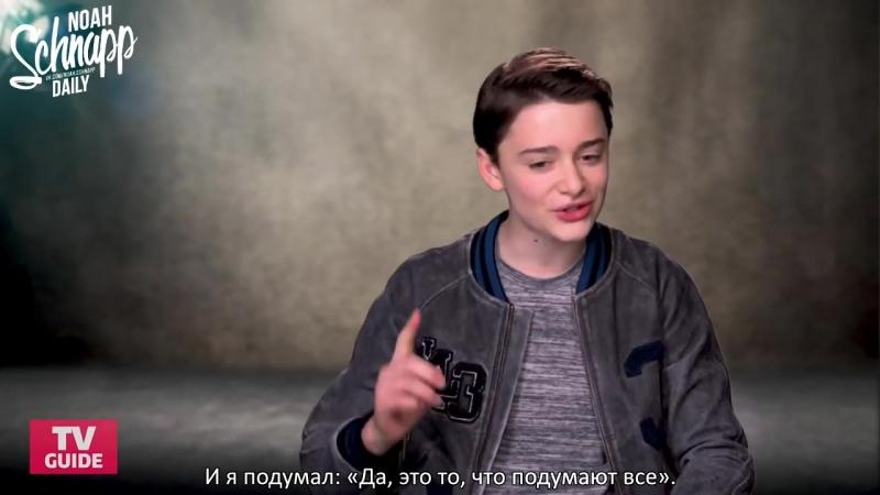 Русские субтитры › интервью для портала TVGuide › 3 мая