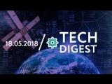 17.05 | TECH DIGEST: Байконур и микрочипы