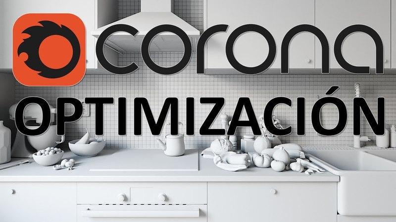 Corona Renderer Optimización