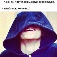 Ахматова Аля