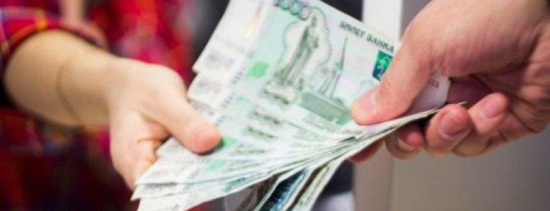 Получить кредит в калужской области онлайн кредит бинбанк