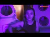 ЛУНА - Мальчик, ты снег (cover by Лера Яскевич),красивая милая девушка классно спела кавер,красивый голос,,талант,поёмвсети