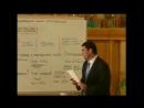 Библейская Школа 2008г. Эсхатология. Часть 9 Три неверных подхода к толкованию книги Откровение