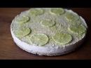 ЛАЙМОВЫЙ ЧИЗКЕЙК | рецепт без выпечки | Cheesecake lime