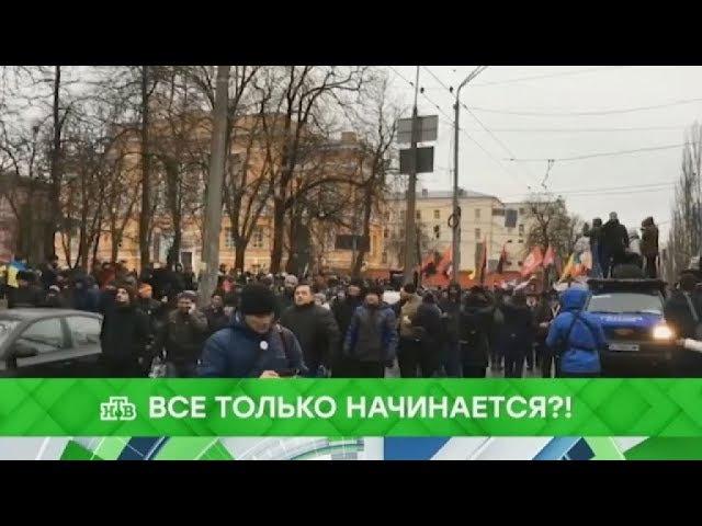 Место встречи. Все только начинается?! (11.12.2017)Что Пётр Порошенко сделает с арестованным Михаилом Саакашвили?