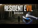 Resident evel 7 VR