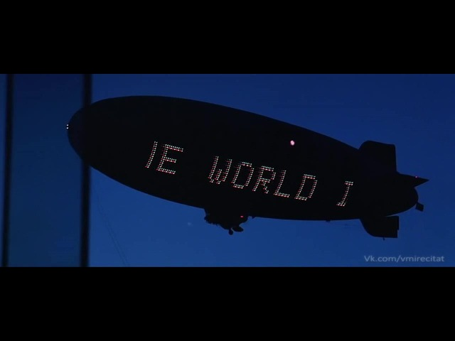Мир у твоих ног (World is Yours) - Лицо со шрамом
