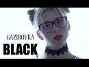 GAZIROVKA - Black 2017