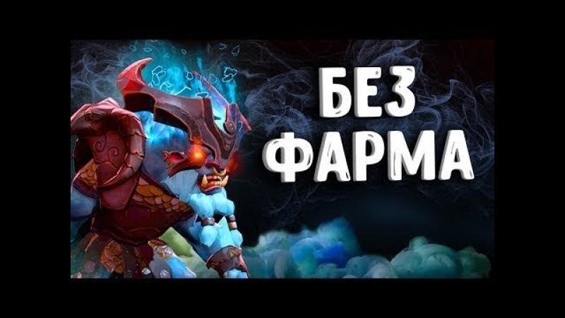 YAR1Y_Play | Даю Лещей Не Дорого | 22.01.2018|