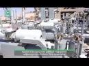 Сирия ввела в эксплуатацию два блока очистки газа ФАН публикует репортаж с завода «Хайян»
