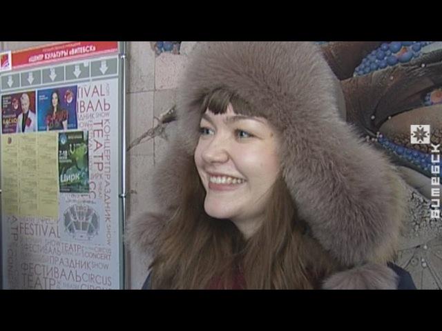 Сёння пачыўся продаж білетаў на «Славянскі базар у Вiцебску» (23.02.2018)