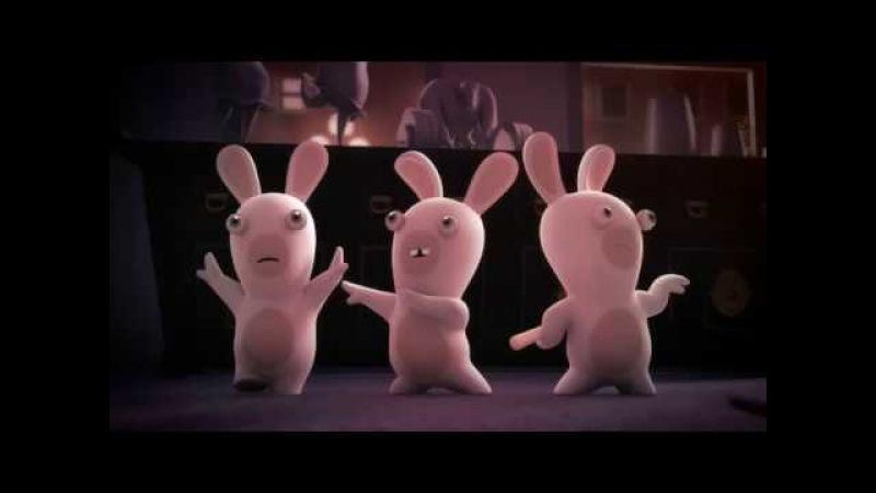 Сезон 1 1 Серия Бешеные кролики