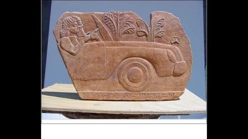 Высокие технологии древних цивилизаций.