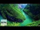 Вновь о реке Янцзы Серия 1 Огромные перемены реки Янцзы
