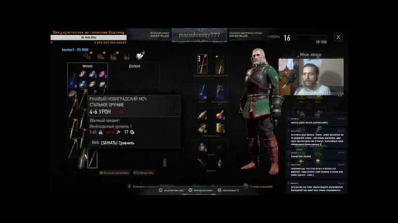 Witcher 3 - прохождение 20 Конбанва! Ису га фтацу аримас.