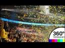 В Сочи началась церемония закрытия 19-го всемирного фестиваля молодёжи и студент