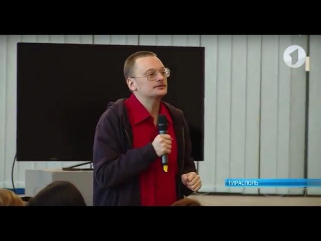 Василий Яцкин встретился с педагогами Приднестровья