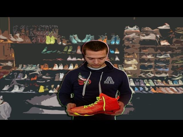 Почему не стоит играть в обуви для бега ? / Основные отличия в видах спортивной обуви