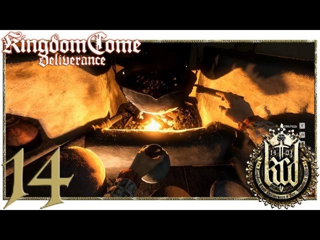 Kingdom Come Deliverance 14 Начинающий Алхимик
