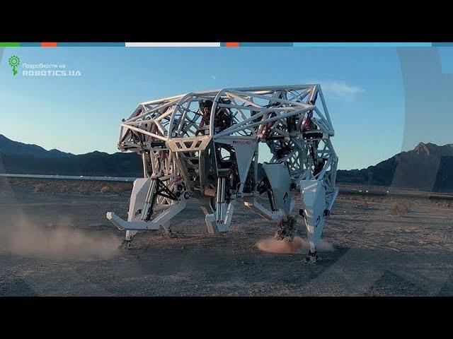 Гигантский экзоскелет для гонок Furrion Prosthesis (Robotics.ua)