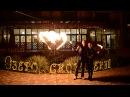 Пансионат Озеро Сновидений - флешмоб Зажги свою любовь