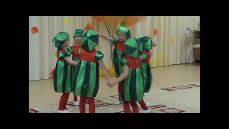 Осенние праздники «Ах, эта Осень» (7 группа, Кузнечик)