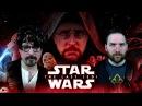 Ностальгирующий Критик - Звёздные Войны Последние Джедаи