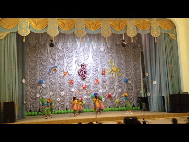 Павлодар.Детский сад 21. Клоуны.