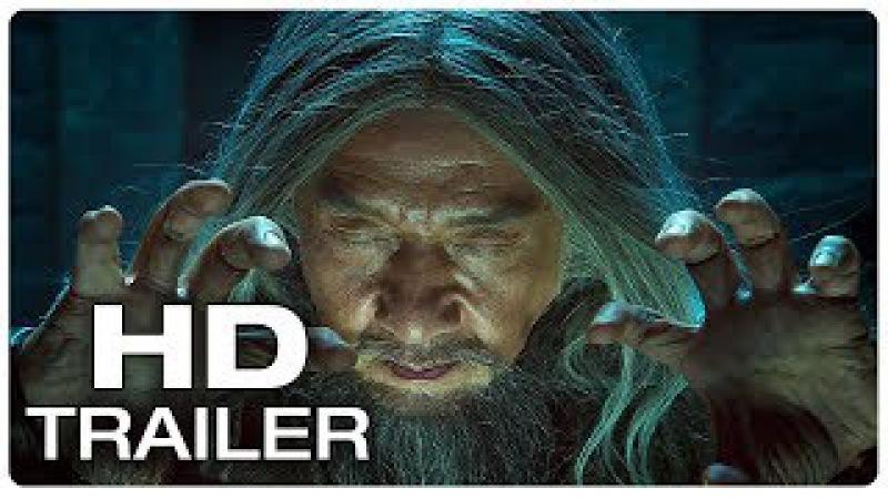 JOURNEY TO CHINA Trailer 2018 Jackie Chan Arnold Schwarzenegger Fantasy Movie HD