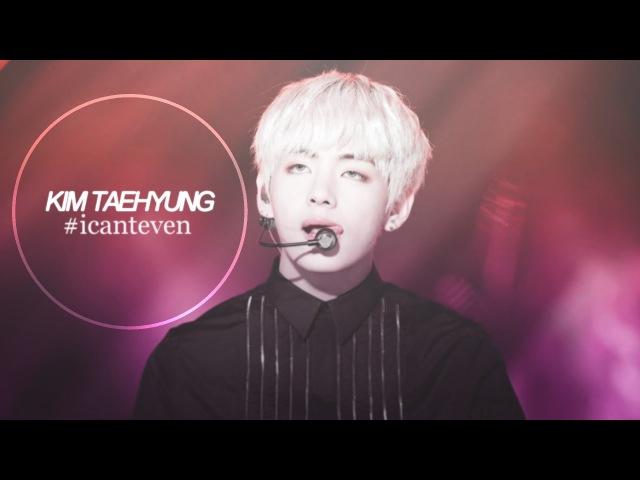 » taehyung [ icanteven ]