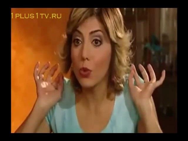 Бабник Capkin 4 серия русская озвучка