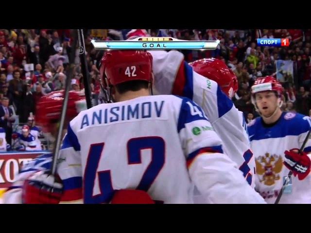 Минск 2014. ЧМ по хоккею. Россия - Казахстан 7:2. 2014 IIHF WС Russia - Kazakhstan 7:2