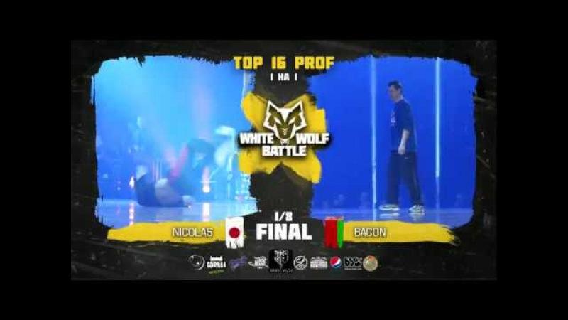 Nicolas VS Bacon ✘ SOLO 1/8 final ✘ White Wolf Battle 2018