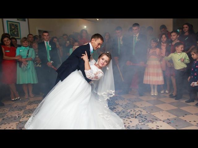 Олег та Руслана - перший весільний танець (23.09.2017)