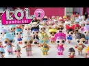 LOL Surprise! | Series 2 Dolls: Tots Lil Sisters | :20 Commercial